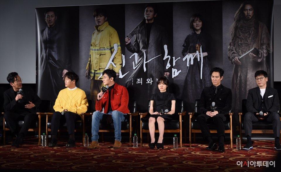 차태현 영화 신과함께 제작보고회 기사사진 2017.11.14 (7)