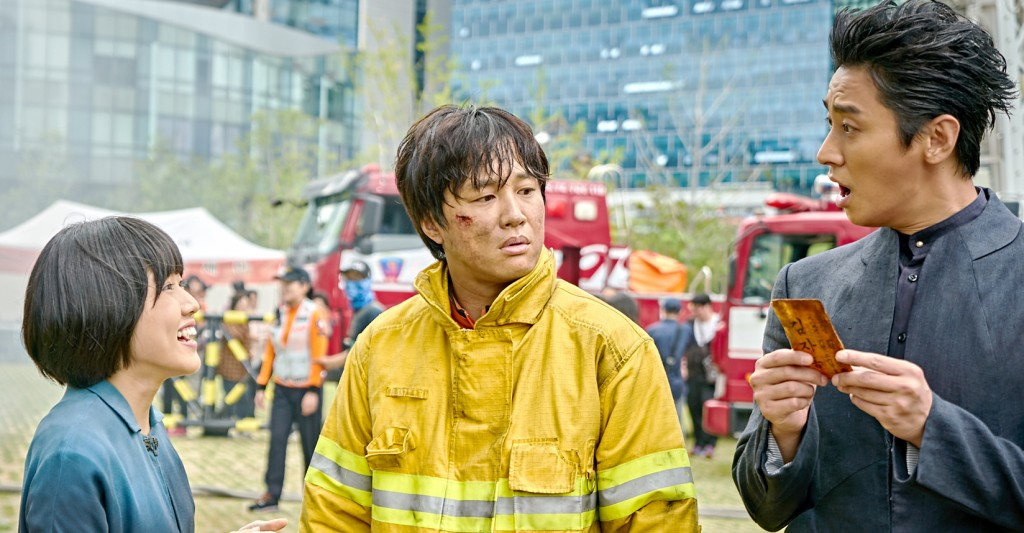 차태현 영화 신과함께 죄와 벌 스틸 2017.12 (2)