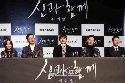 차태현 영화 신과함께 죄와벌 언론시사회 2017.12.12 (4)