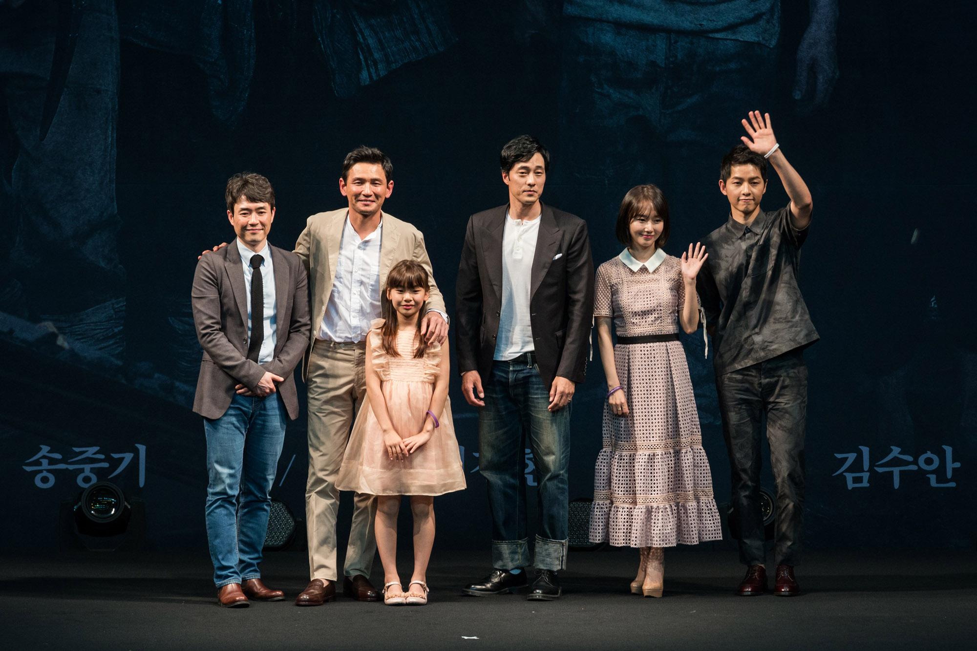 김수안 영화 군함도 쇼케이스 현장스케치 2017.06.26 (2)