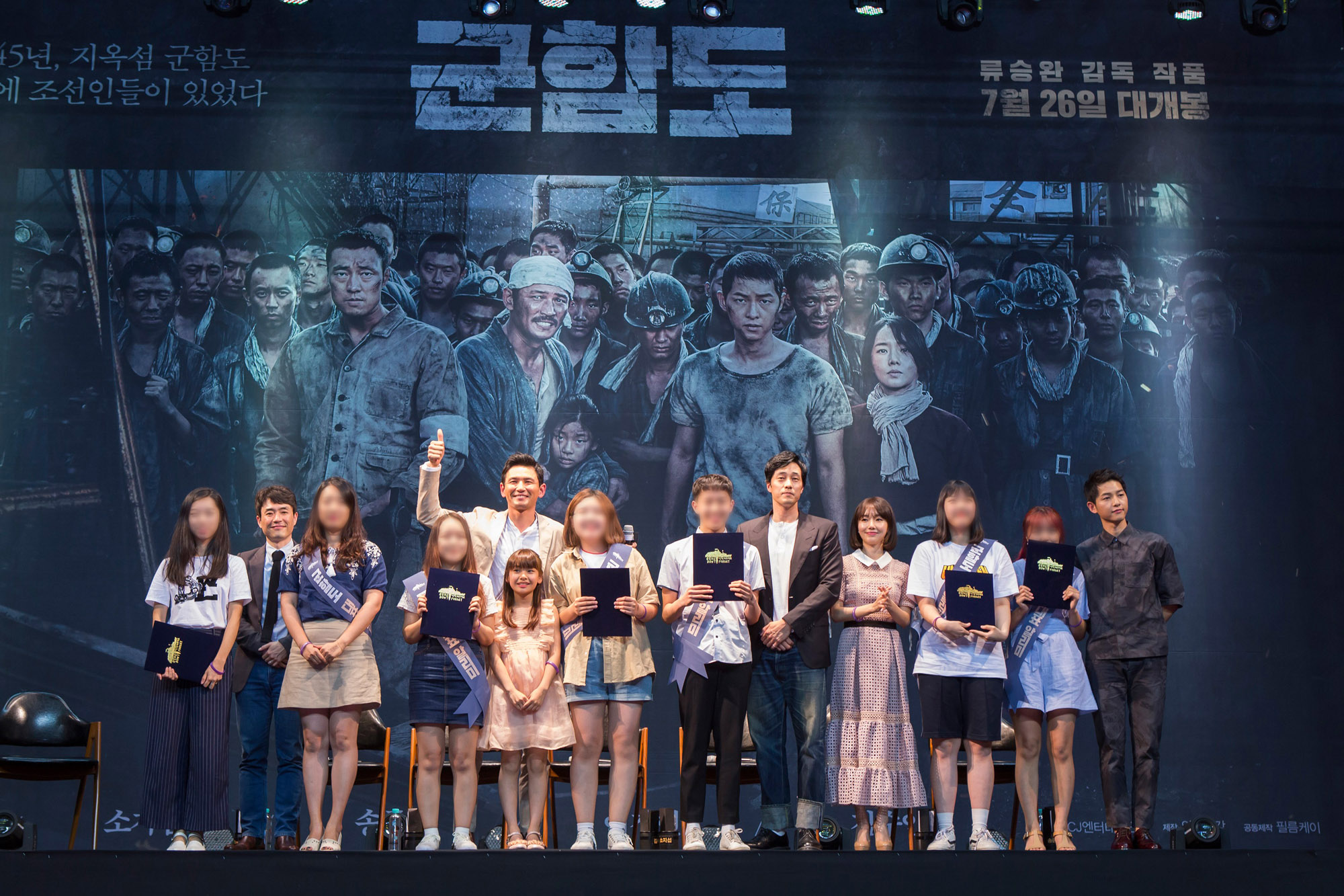 김수안 영화 군함도 쇼케이스 현장스케치 2017.06.26 (4)