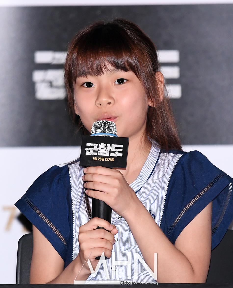 김수안 영화 군함도 언론시사회 2017.07.19 (2)