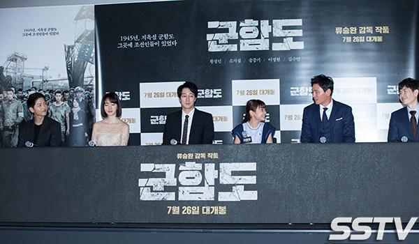 김수안 영화 군함도 언론시사회 2017.07.19 (5)