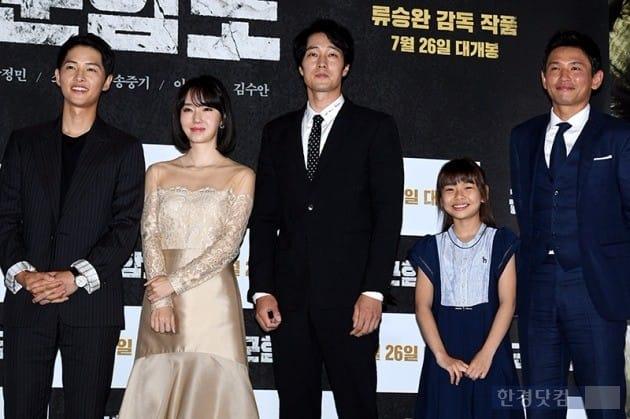 김수안 영화 군함도 언론시사회 2017.07.19 (6)
