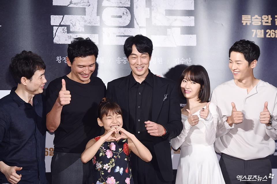 김수안 영화 군함도 VIP시사회 2017.07.20 (4)