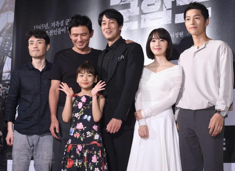 김수안 영화 군함도 VIP시사회 2017.07.20 (5)
