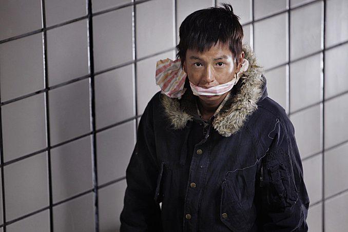 임주환 2011 영화 수상한 고객들 스틸 04