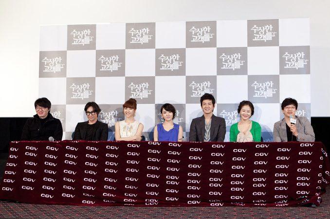 임주환 2011 영화 수상한 고객들 시사회 02