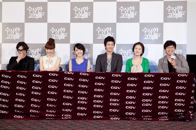 임주환 2011 영화 수상한 고객들 시사회 03