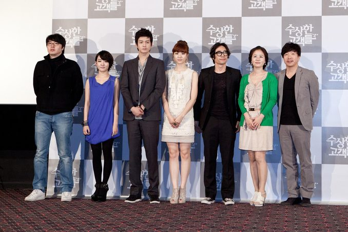 임주환 2011 영화 수상한 고객들 시사회 06