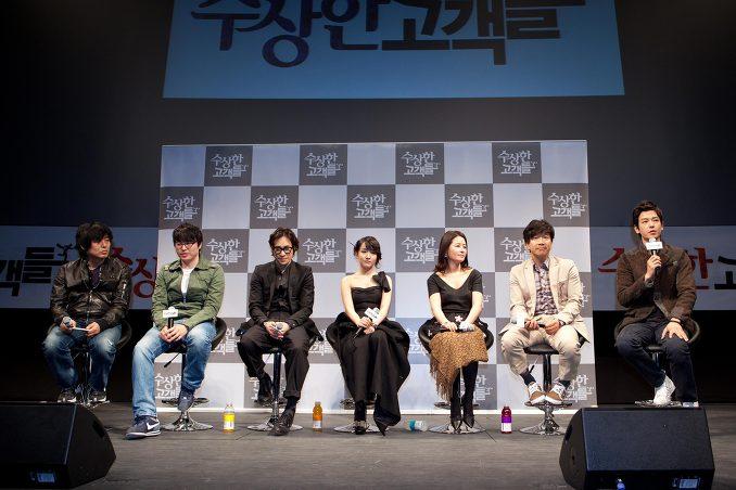 임주환 2011 영화 수상한 고객들 제작보고회 01