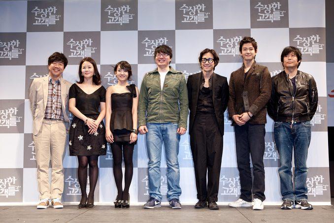 임주환 2011 영화 수상한 고객들 제작보고회 02