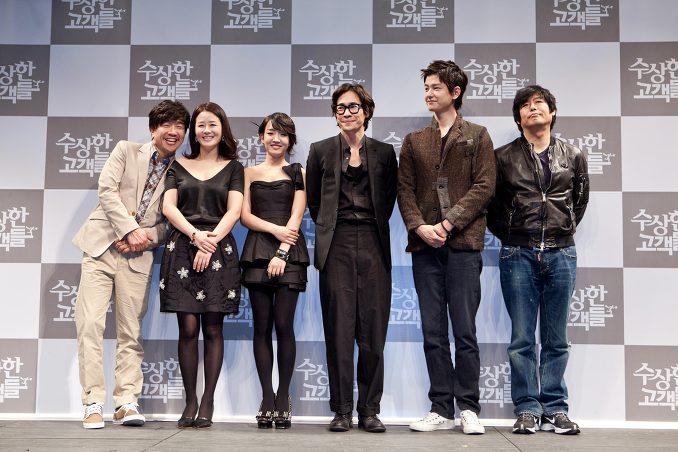 임주환 2011 영화 수상한 고객들 제작보고회 03