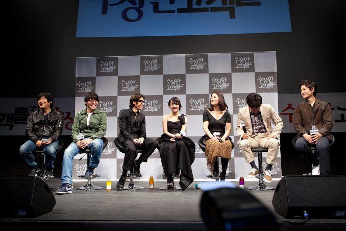임주환 2011 영화 수상한 고객들 제작보고회 04