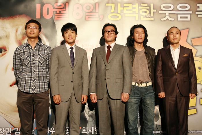손창민 영화 정승필 실종사건 제작보고회 2009 02