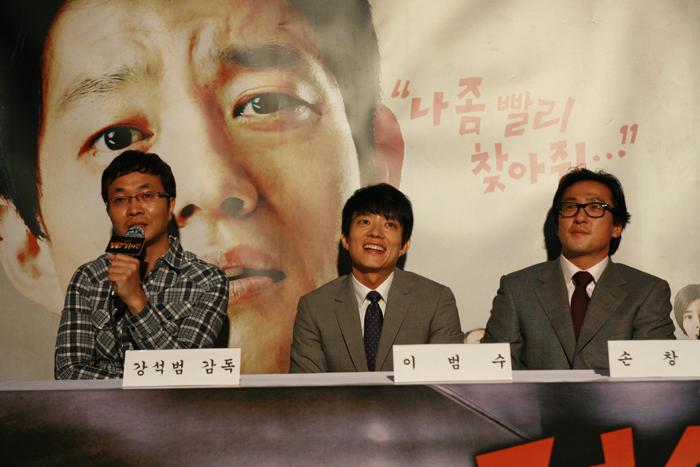 손창민 영화 정승필 실종사건 제작보고회 2009 03