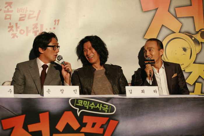 손창민 영화 정승필 실종사건 제작보고회 2009 04