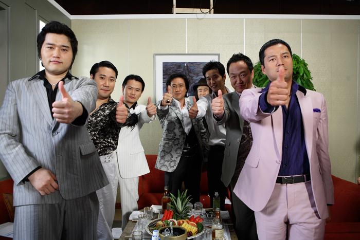 손창민 영화 상사부일체 스틸 2007 10