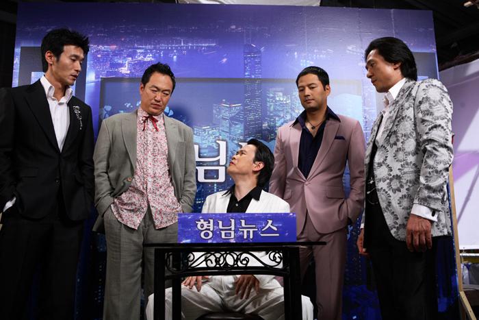 손창민 영화 상사부일체 스틸 2007 11