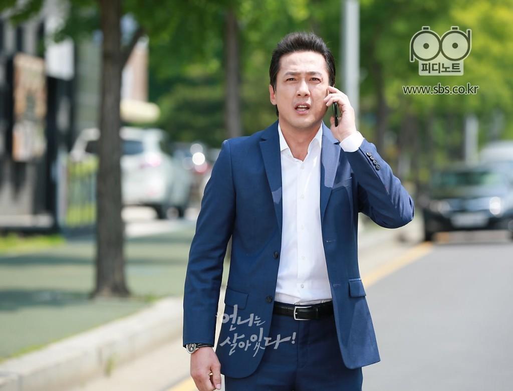 손창민 SBS 드라마 언니는 살아있다 스틸 2017.04 (35)