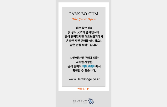 KakaoTalk_Photo_2016-04-12-18-10-54